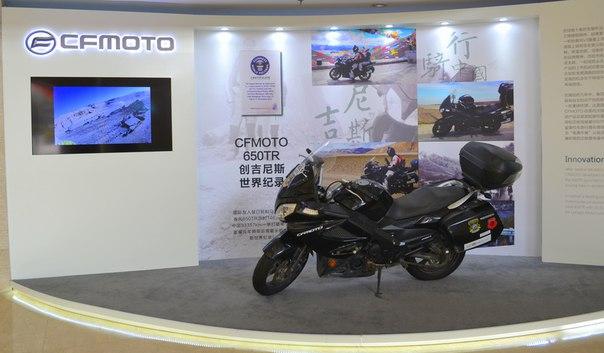 Путешествие на мотоцикле CFMOTO TK 650 в Китае 10