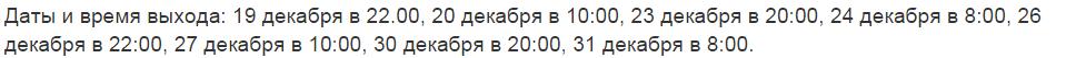 Я там был Омск